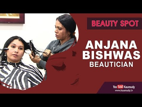 Beauty Spot | Anjana Bishwas | Beautician | Ladies Hour | Kaumudy TV