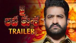 Jai Lava Kusa - Teaser - NTR | Nandamuri Kalyan Ram | Bobby | DSP | Ronit Roy