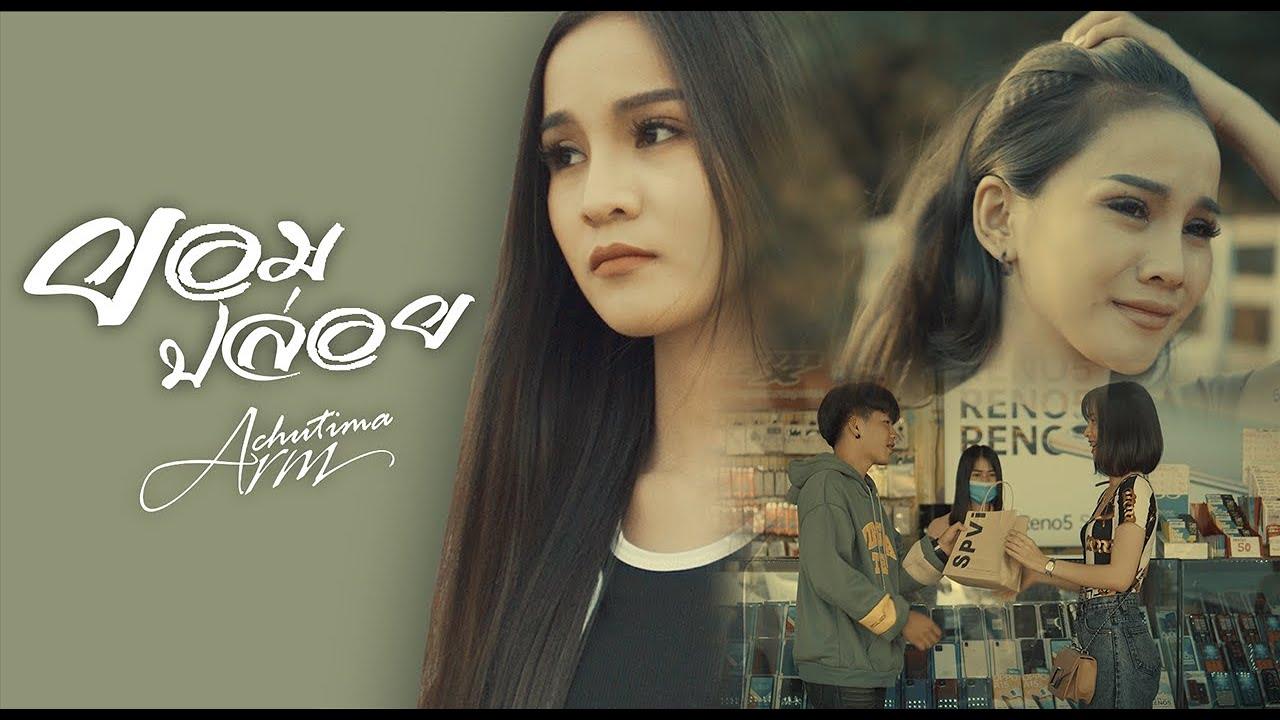 อัพเดท เพลงไทยใหม่เพราะๆ มันๆ 1/2/2021 | เพลงเพราะๆ