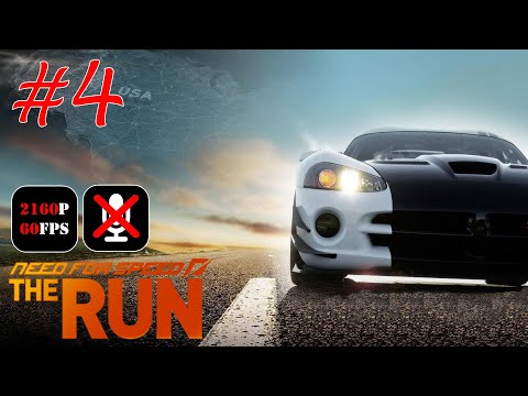 Need For Speed: The Run #4 - Пустыня