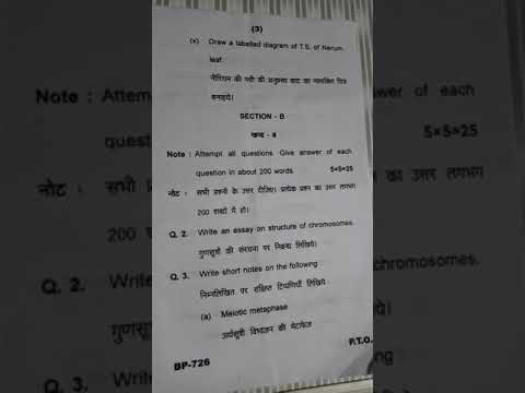 Bsc second year back paper botany 2nd