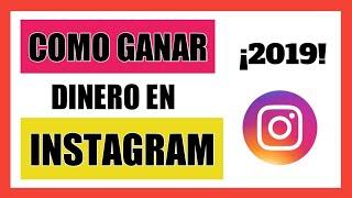 Como Ganar Dinero En Instagram | La mejor forma de ganar dinero con Instagram en 2019