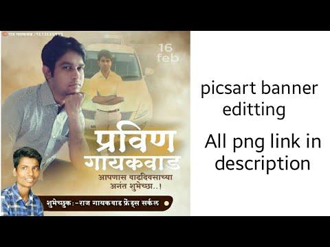 birth-banner-editing-|-picsart-editing-|-rg-graphics