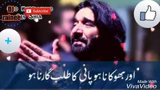 Download Nadeem sarwar nohay whatsapp status 2018 new