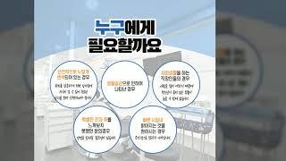 성남치아미백 3~4월 혜택으로 이쁜 잇몸미소 만들어보세…