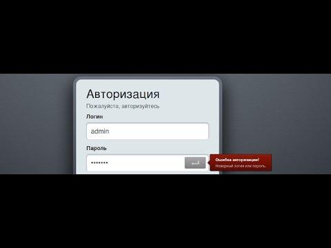 мой пароль и логин в знакомства