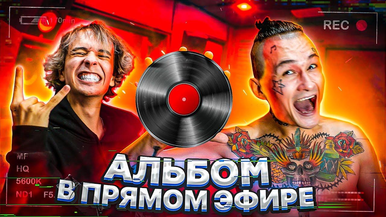Игорь Руденя в прямом эфире рассказал о главных событиях в