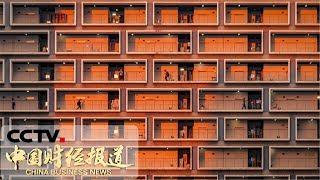 [中国财经报道] 网曝河北高校一学生宿舍收费一年1.6万元 | CCTV财经