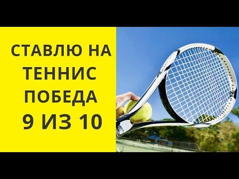 Прогнозы на теннис Кербер - Шарапова Австралия Опен 2018из YouTube · Длительность: 1 мин38 с