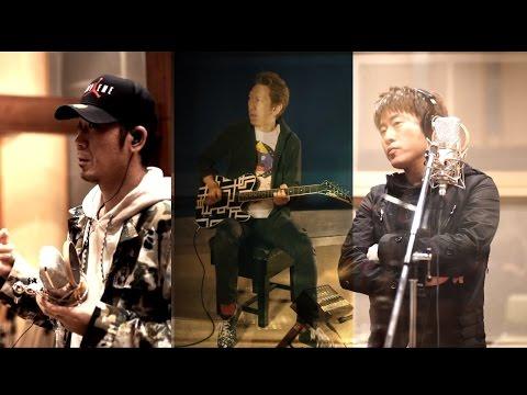 コブクロ「NO PAIN, NO GAIN feat.布袋寅泰」 レコーディング映像