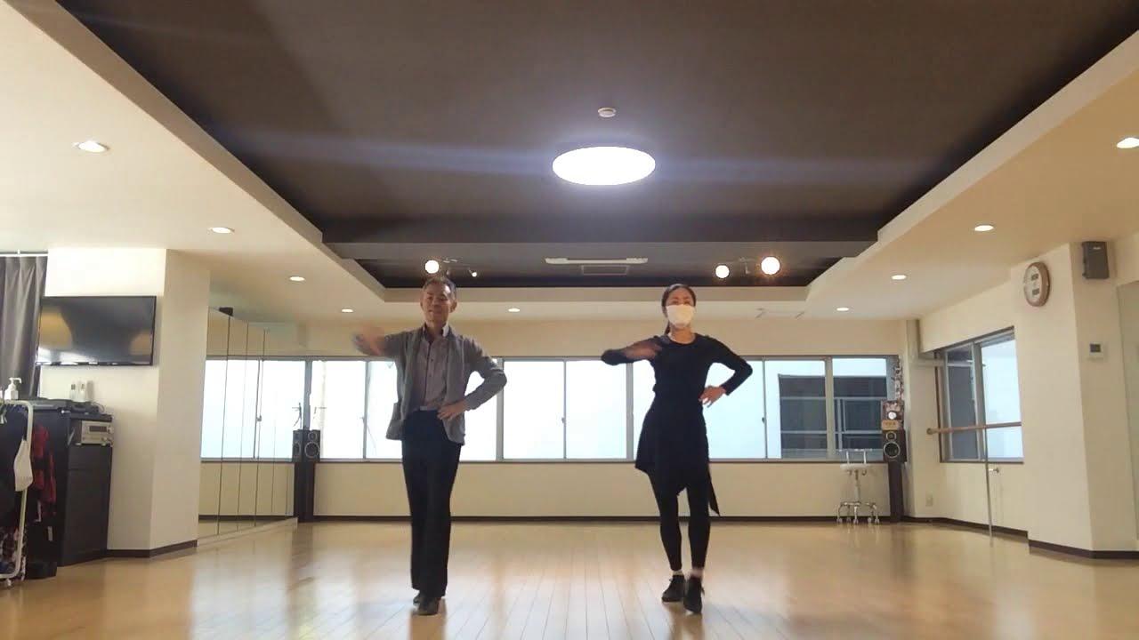 運動不足解消4 初中級編 安信ダンス教室 マンボ