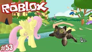 città di Roblox # ddd 53 legno pony Pony Roleplay (DevilMeiji) di volo è 3D Magic.