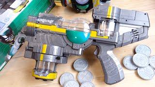 セルメダルを無限連射!DXバースバスター レビュー!3モード変形 & 必殺技!セルメダル3種付属 仮面ライダーバース武器
