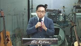 히즈코리아 TV | 김필재 기자 | 제3차 남북정상회담 결과와 미중패권경쟁의 향방 (20180927)