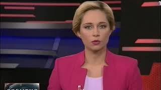 Последние новости 16.06.2018. Что произошло на Украине и в России.