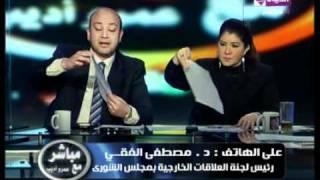 مصطفى الفقي يمسخر رولا خرسا