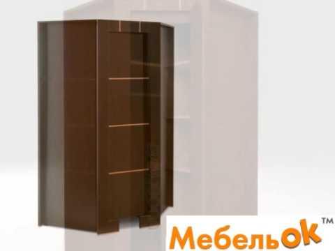Угловой шкаф Modern