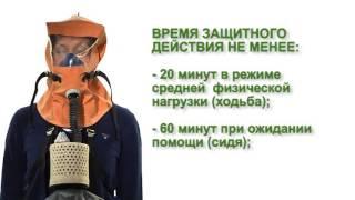видео Гражданские противогазы ГП-5: срок годности, устройство, характеристика, назначение