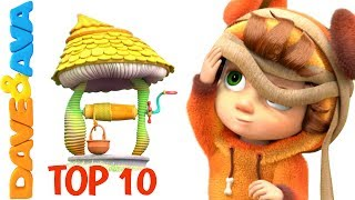 😍 Top 10 Nursery Rhymes and Kids Songs from Dave and Ava 😍