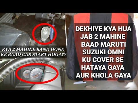 Maruti omni engine check after 2 month   kya hua jab maruti omni ku 2 mahine baad khola gaya