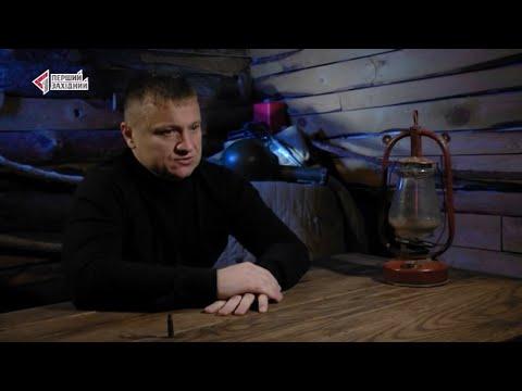 ПЕРШИЙ ЗАХІДНИЙ: Історія героя. Андрій Гергерт, командир 8-го батальйону «Аратта»