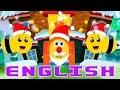 Ben o trem | Sinos de jingle | Canção dos miúdos do xmas | Ben The Train | Jingle Bell Song
