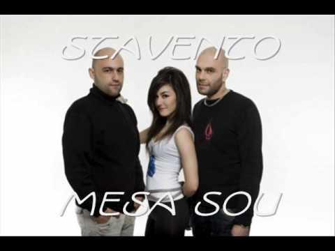 Stavento - Mesa Sou