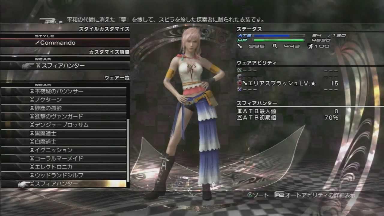 Final Fantasy Xiii Lightning Wallpaper Hd Lightning Returns Final Fantasy Xiii Yuna Gunner X 2