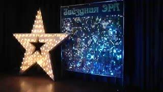 Фото стенды в аренду в Минске +375 29 166 44 66(Уникальные динамические стенды для свадеб, корпоративов, выпускных в аренду. Предлагаем также изготовлени..., 2016-05-06T14:41:41.000Z)