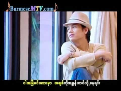 Koet Yat Kwat Latt - Ye Lay