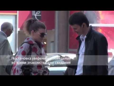 Гильдия Пикапа - Знакомство и Соблазнение