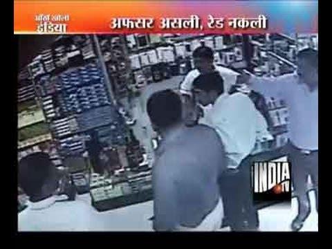 Excise department officer fake raid caught on CCTV in Mumbai