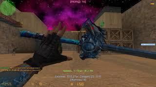Counter-strike 1.6 зомби сервер №80 (СРОЧНАЯ НОВОСТЬ!)