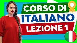 Italian Course for Beginners - Lesson 1