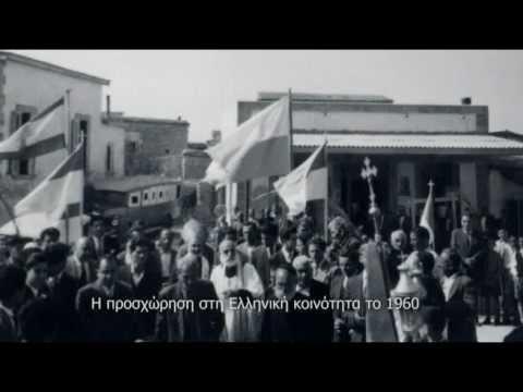 The Third Motherland
