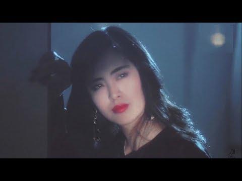 Bản Tình Ca Đơn Côi 單身情歌 • 王祖贤/Vương Tổ Hiền MV