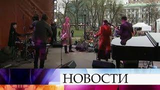Смотреть видео Санкт-Петербург на три дня превратился в столицу мирового джаза. онлайн
