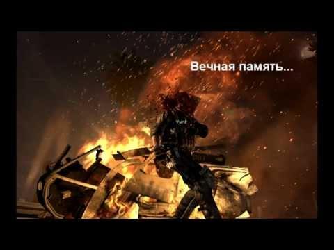 Call of Duty 4 Modern Warfare Википедия