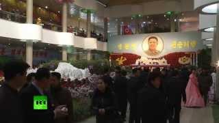 Цветочный фестиваль в Северной Корее