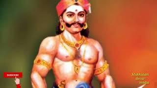 Vettaruva Velkambu Vatham Tamil movie songs | வெட்டருவா வேல்கம்பு வதம் பாடல்