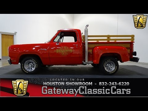 1978 Dodge LiL Red Express Truck Gateway Classic Cars #823 Houston Showroom