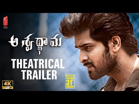 Aswathama Trailer | (4K ULTRA HD) | Naga Shaurya, Mehreen Pirzada