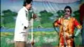 Ram sahay indal haran
