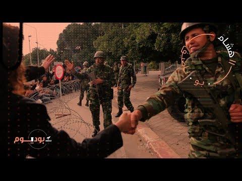 الجيوش ورهاب الثورات(٢): كيف حمى الجيش التونسي الجمهورية من بن علي؟