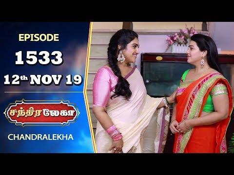 CHANDRALEKHA Serial   Episode 1533   12th Nov 2019   Shwetha   Dhanush   Nagasri   Arun   Shyam
