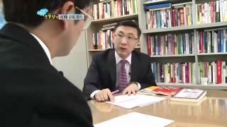 정보 쇼 보물찾기 E011,120514,#01 40대 …
