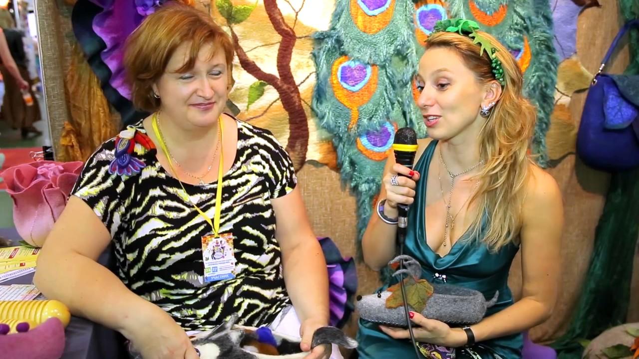 мастер-класс, войлок, ремесла в год экологии в России - YouTube