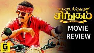 Kadaikutty Singam Movie Review | Karthi | Sayyeshaa | Sathyaraj | Priya Bhavani Shankar | Pandiraj