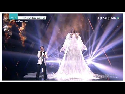Karakat Bashanova &  Khamit Shangaliyev - Forever | Junior E