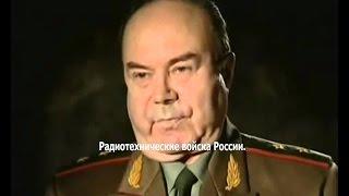 Радиотехнические войска России. боевое оружие, холодное оружие, секретное оружие россии 2015 видео.